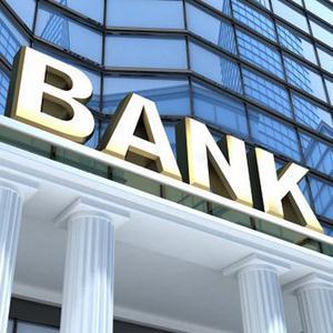Банки Залесово