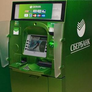 Банкоматы Залесово