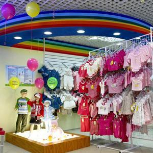 Детские магазины Залесово