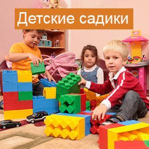Детские сады Залесово