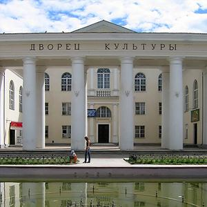 Дворцы и дома культуры Залесово