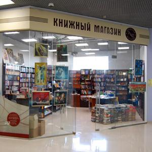 Книжные магазины Залесово