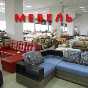 Магазины мебели Залесово