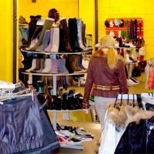 Магазины одежды и обуви Залесово