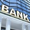 Банки в Залесово