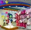 Детские магазины в Залесово