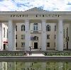 Дворцы и дома культуры в Залесово