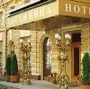 Гостиницы в Залесово