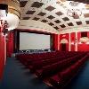 Кинотеатры в Залесово