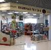 Книжные магазины в Залесово