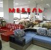 Магазины мебели в Залесово