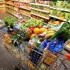 Магазины продуктов в Залесово