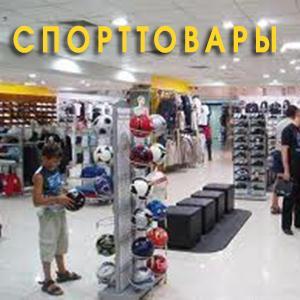 Спортивные магазины Залесово